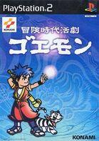Bouken Jidai Katsugeki Goemon portada