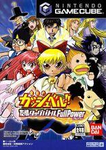 Konjiki no Gashbell Yuujou Tag Battle Full Power portada