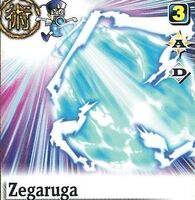 Zegaruga
