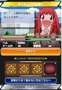Konjiki no Gashbell!! Gekitotsu! Team Battle