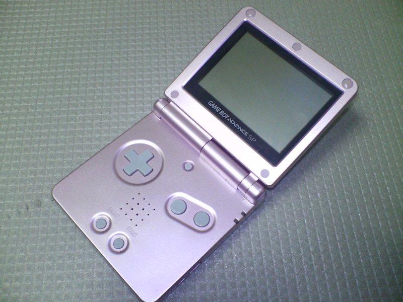 Afterburner Game Boy Advance Game Boy Advance sp