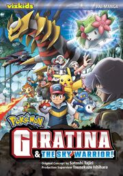 Pokémon - Giratina and the Sky Warrior.jpg