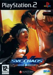 SVC Chaos - SNK vs. Capcom - Portada.jpg