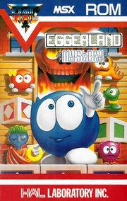 Eggerland Mystery portada.jpg