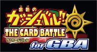 Konjiki no Gashbell!! The Card Battle for GBA logo