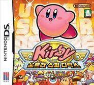 KirbySuperStarUltraportadaCOR