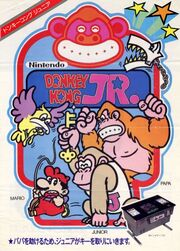 Donkey Kong Junior - Portada.jpg