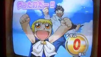 Zatch bell medal game
