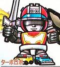 SD Battle Oozumou - Turbo Robo