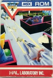 Space Maze Attack portada.jpg