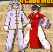Wonrei & Li-en Mamodo Fury