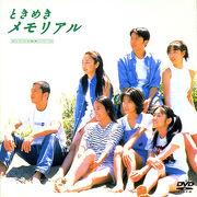Tokimeki Memorial movie.jpg