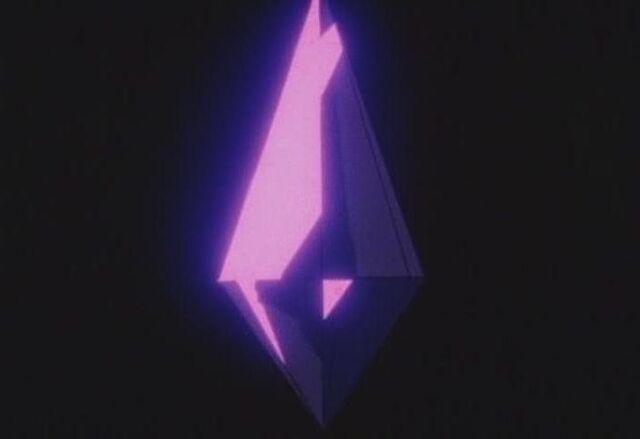 File:The Evil Black Crystal.jpg