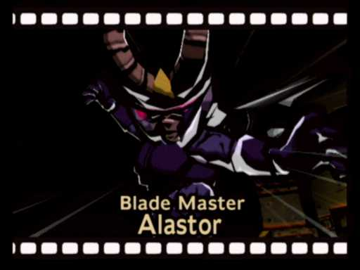 File:Blade210.jpg