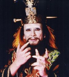 Wicked Lo-Pan