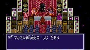 Games I'd like to see translated - Maka-Maka (SFC)