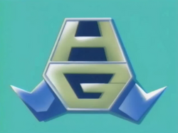Hige Symbol