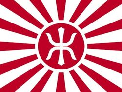 Empire of the Rising Sun Banner