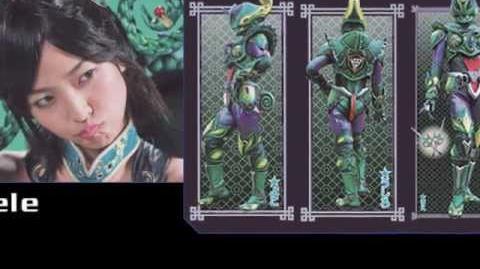 Gekiranger Character Song Mele-Chigireta Hane The Torn Feather
