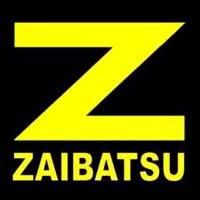 File:Zaibatsu Corporation Logo.JPG