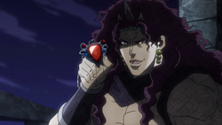Kars with the Red Stone of Aja