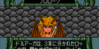 Succubus (The Tower of Druaga)