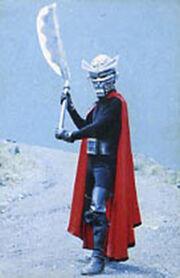 Razor Mask