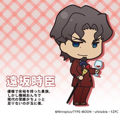 File:Tokiomi info.jpg