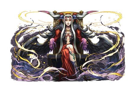File:Queen Ultimecia.jpg
