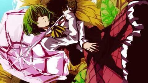 PoFV - Yuka Kazami's Theme - Gensokyo, Past and Present ~ Flower Land