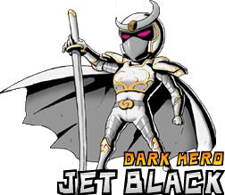 File:Jet black white.png