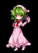 Yuka 4