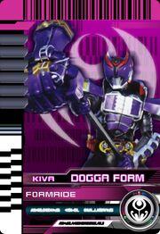 Form Ride Kiva Dogga