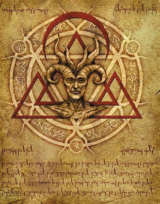 File:The Brotherhood of the Beast Symbol.jpg