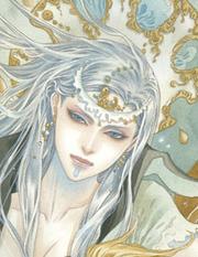 Mizumi, Queen of Moraine