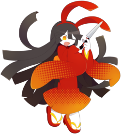 Princess Tosatsu