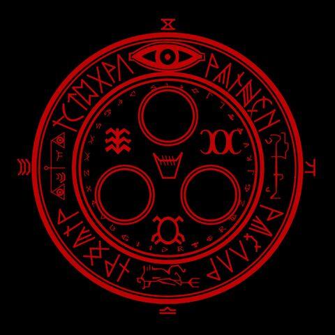File:The Order's Crest.jpg