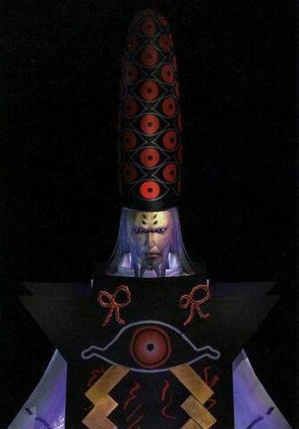 File:Old Ubusuna Hiruko.jpg