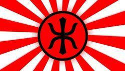 Empire of the Rising Sun Symbol