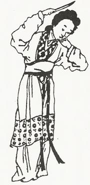 Zhurong