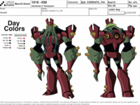 Vilgax's Art with Front and Back