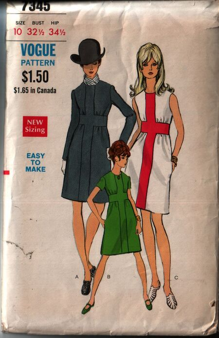 Vogue 7345 front