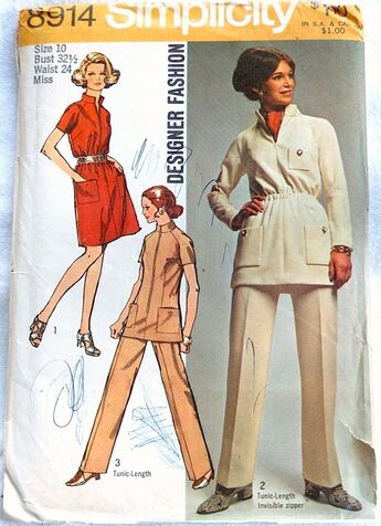File:Simplicity8914 front 1970.JPG