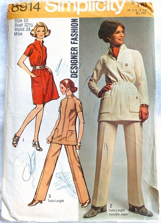 Simplicity8914 front 1970