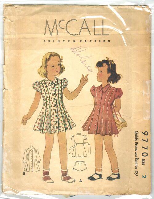 McCall 9770 sz 2