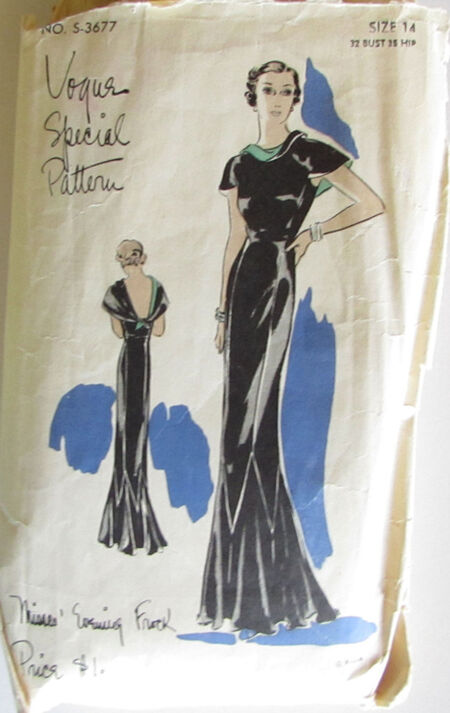 Vogue S-3677 Special design Sewing Pattern Sheath Evening Frock Dress Vintage Size 14 Bust 32 2
