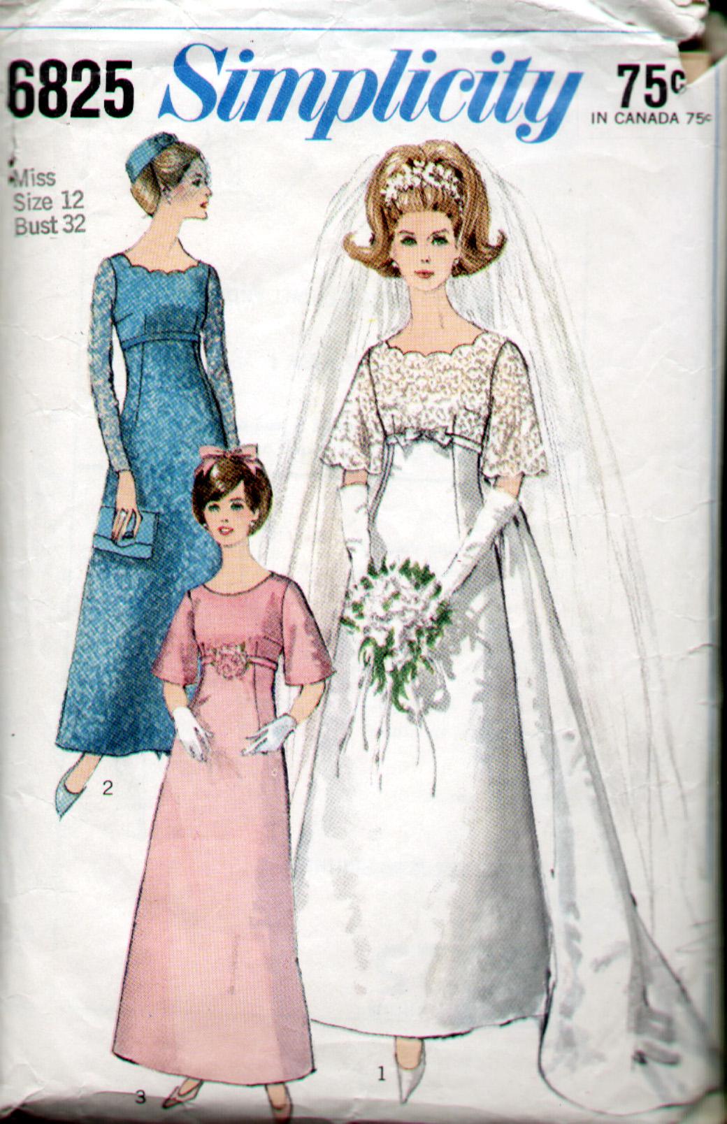 Audrey Hepburn Dresses