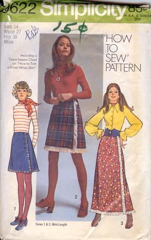 File:9622s 1971 skirt.jpg