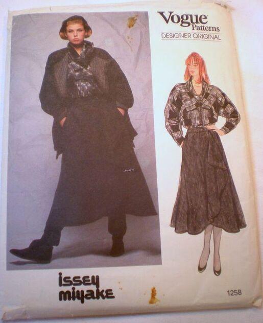 Vogue 1258 A image