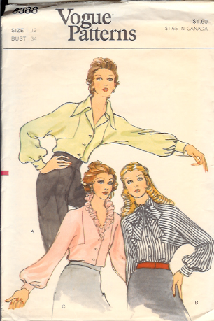 File:8388V 1970s Blouse.jpg